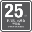 Chinese 25Yr Stain Fade Warranty Cn